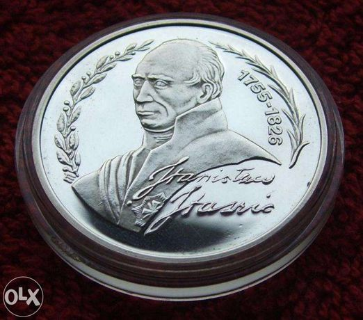 ** 200 000 ZŁ Stanisław Staszic - 1992 ROK ** SREBRNA Moneta