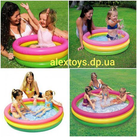 Intex Бассейн надувной детский интекс радуга маленький и большой