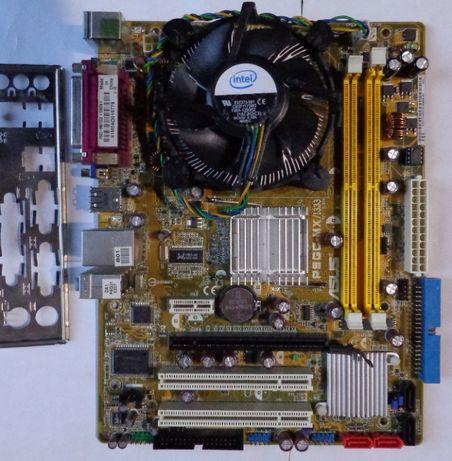 Комплект 2-а ядра Intel® Core™2 Duo E7200/2,53 ГГц