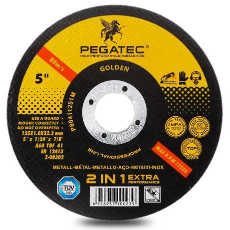 Круги отрезные, абразивные, по металу PEGATEC Ф115,125,150,180,230,355