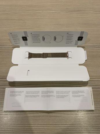 Apple Milanese Loop (Gold) MTU42