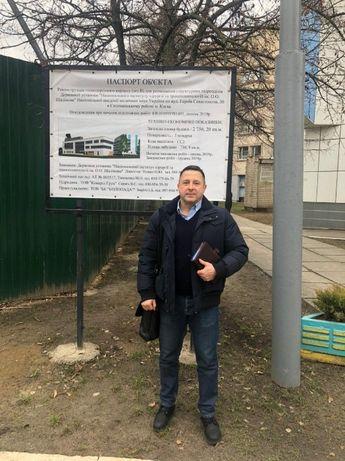 Технадзор за строительством и ремонтом квартиры/дома/здания Киев и обл