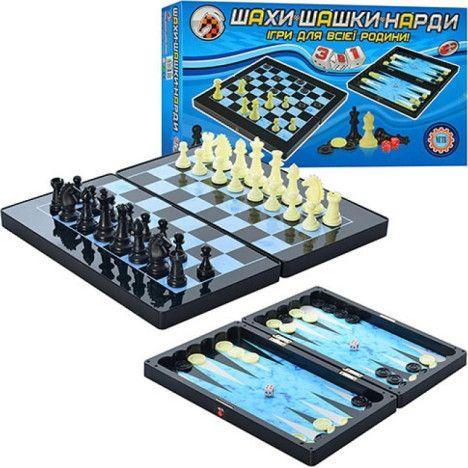Шахматы шашки и нарды 3 в 1 арт 1178/8899 Харьков - изображение 1