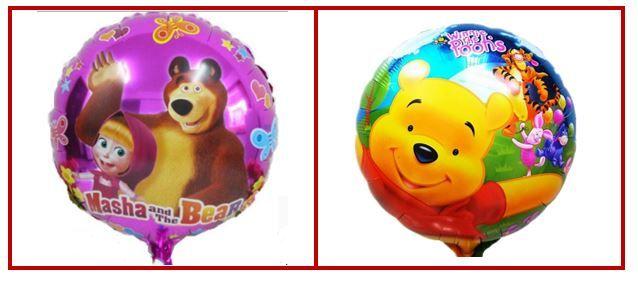 Balões Winnie the Pooh