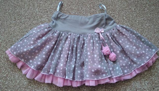 Spódniczka dla dziewczynki różowa siwa 92