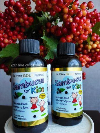 California Gold Nutrition, сироп бузины с эхинацеей для детей,120 мл
