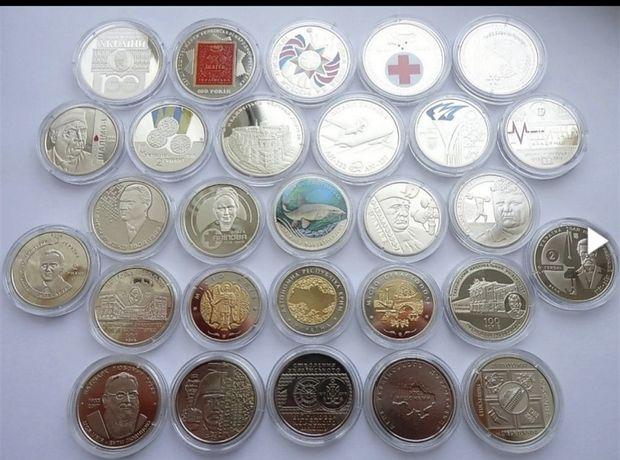 Годовой набор монет Украины 2018 года