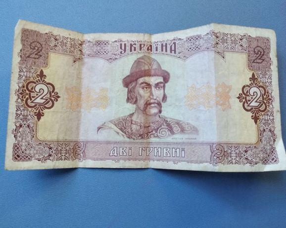 2 гривні 1992 року