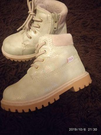 Buty dziewczęce Fila