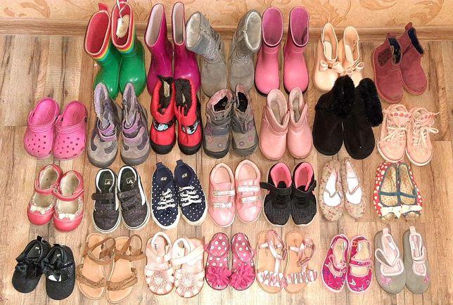 Обуви много не бывает, кросы, уги, демары, кеды,босоножки, кроксы