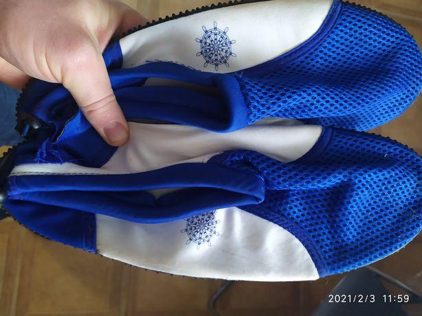 Бесплатно. Коралки обувь для коралов обувь для пляжа