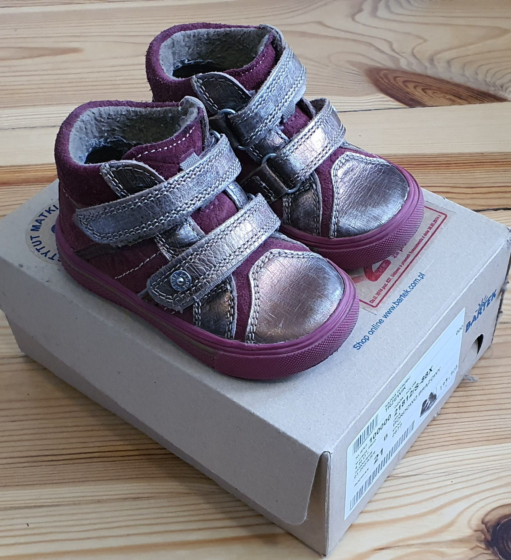 Buty trzewiki wiosenno jesienne Bartek rozmiar 21 wkładka 13cm