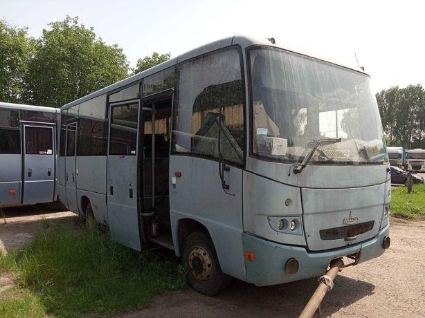 Автобус МАЗ 256 туристичний