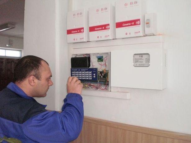 Монтаж и обслуживание систем видеонаблюдения и охранно-пожарных систем