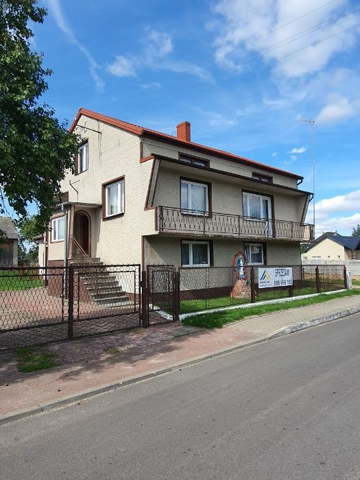 Sprzedam dom, Lipowczyce Lipowczyce - image 1