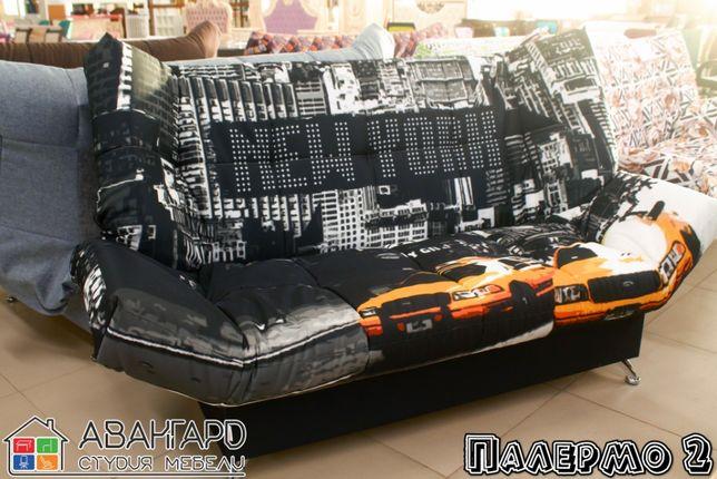 """Раскладной диван-кровать книжка в спальню / гостиную """"Палермо - 2"""""""