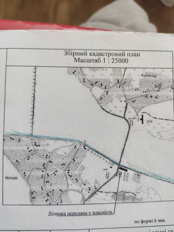 Продам земельну ділянку площею 0.25 га
