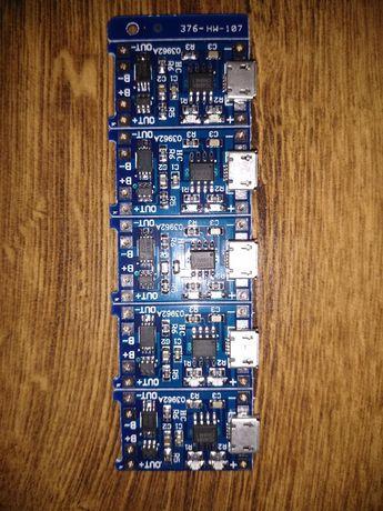 Контроллер заряда Li 18650 TP-4056