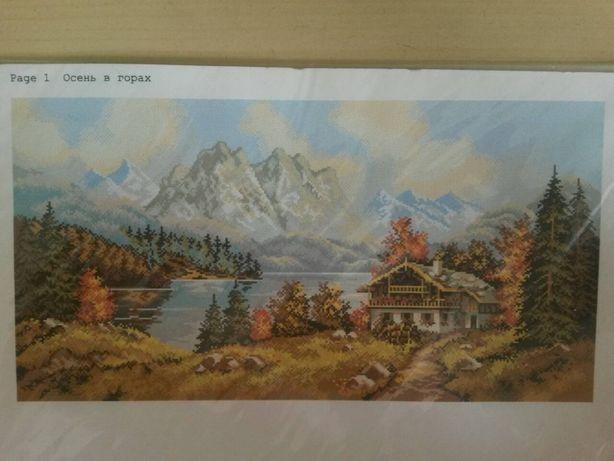 """Схема цветная с символами """"Осень в горах"""" с ключом к ниткам"""