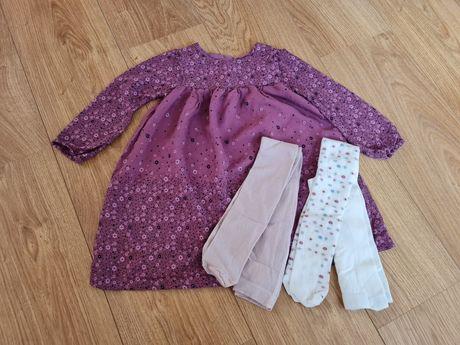 Matalan zestaw sukienka 2x rajstopy 104, 3-4 lata, nowe