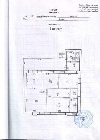продам 2х уровневую 5 ком квартиру на Нагорке с 3,33 сотками земли