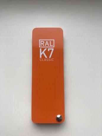 RAL K7 Classic