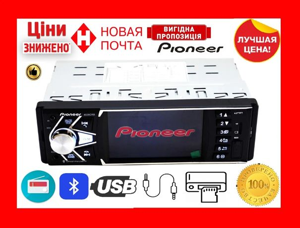 "Автомагнитола Pioneer 4038CRB Bluetooth,4,1"" LCD TFT USB+SD DIVX/MP4/M"