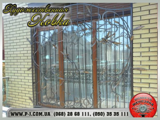 Решетки кованые на окна. Мариуполь.
