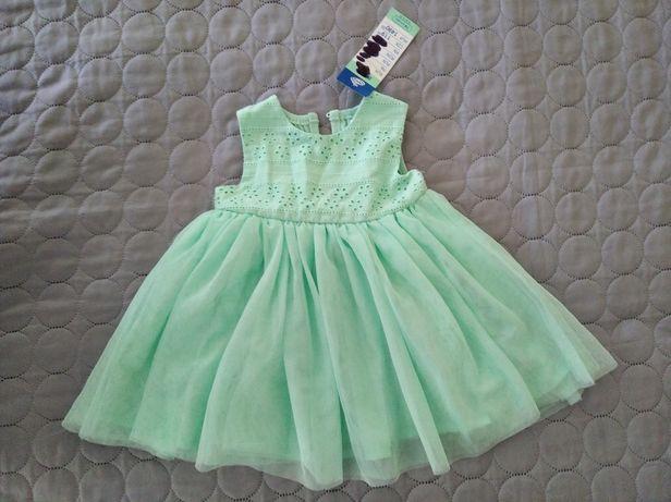 Nowa sukienka r. 74
