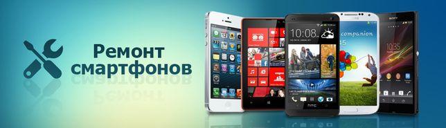 Прошивка и разблокировка Android телефонов, планшетов, навигаторов