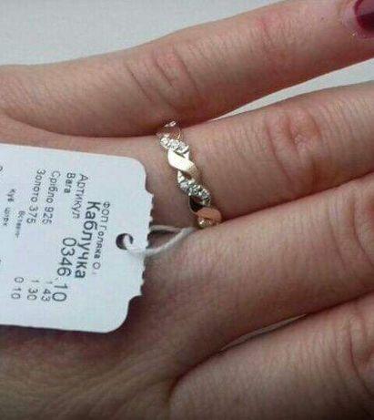 Кольцо новое Серебро с золотом колечко