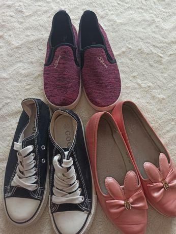 Кеды, туфли, мокасины