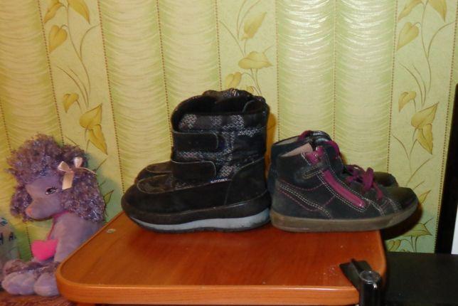 сапожки ботинки 25 - 26 размер