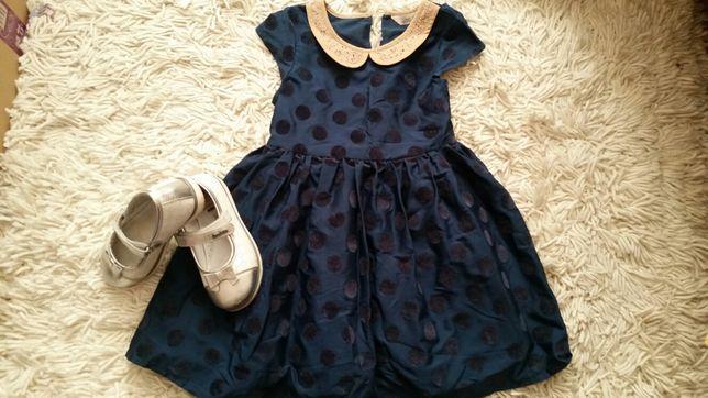 Sukienka śliczna święta na 5 lat