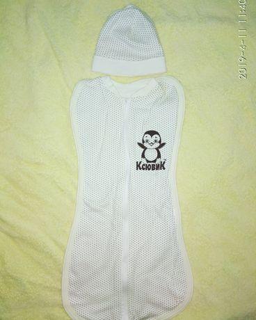 Пеленка кокон для новорожденого