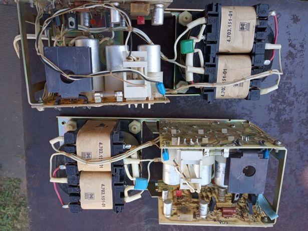 Блок питания 12в . 2 ампера.