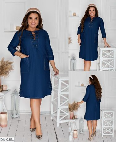 Платье, джинс, женская одежда