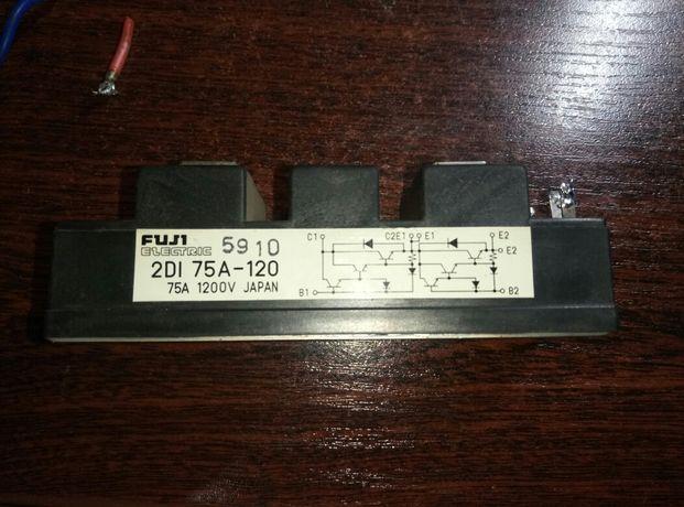Транзисторный модуль 2DI 75A-120