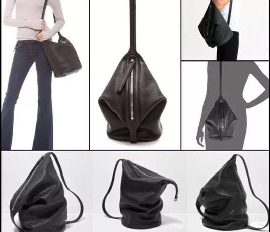 KARA torebka worek skorzana czarna