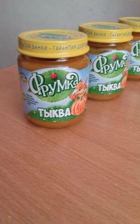 Обмен мои пюре тыквы на ваши овощные 1:1 (кабач, цв.капуста, брок.)