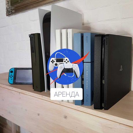 Аренда PS5, PS4, прокат Sony PlayStation 5, Xbox One, Series X!