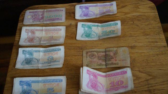 Деньги СССР и Украины