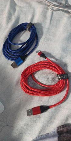 Magnetyczny kabel szybkie ładowanie 3.0 OKAZJA