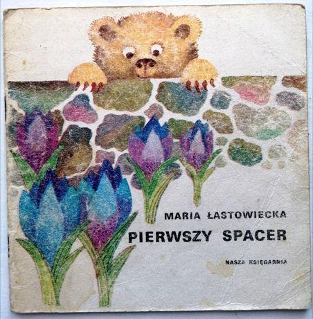 Kolekcja PRL: Poczytaj mi mamo - Pierwszy spacer 1982