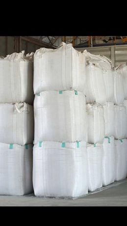BIG BAG BEG BAGI BAGS na marchew cebule 92x100x170 cm