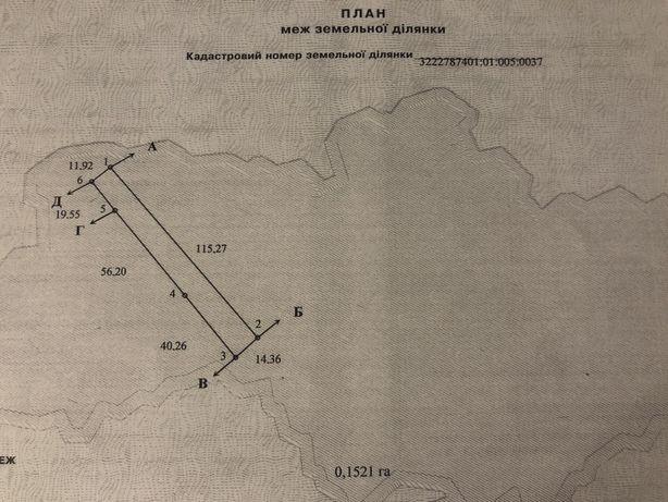 Продам участок 15 соток Киевская область