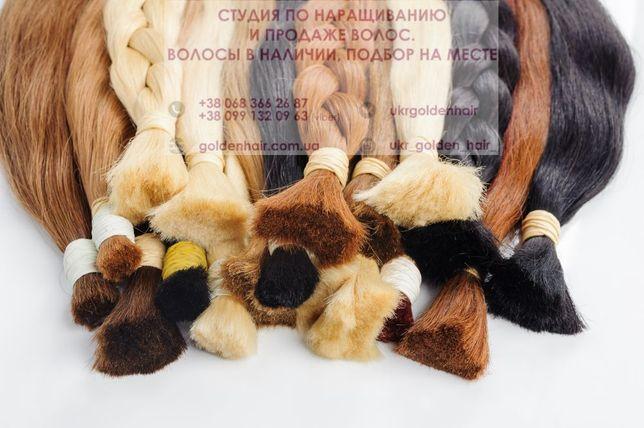 Волосы для наращивания. Продажа натуральных волос. ЦЕНЫ СНИЖЕНЫ!