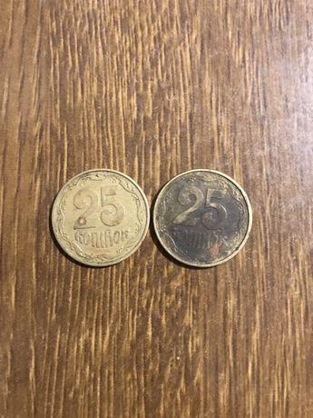 Продам монети 25 коп 1992 року 2Бам