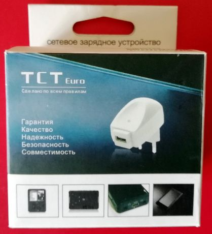 Зарядное устройство (адаптер питания) USB