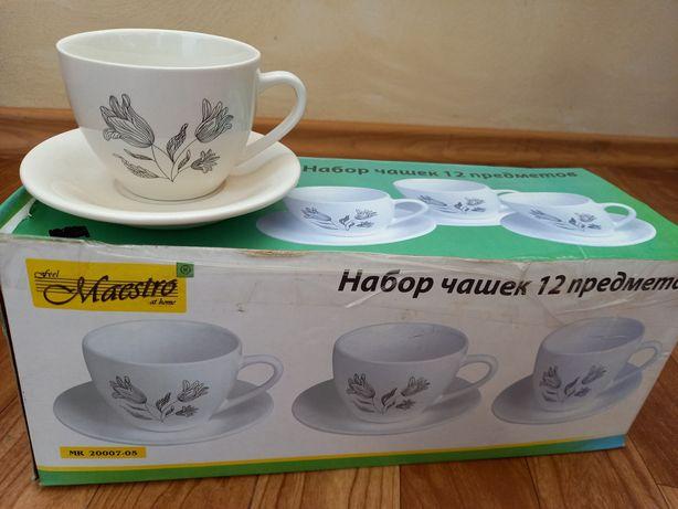 Керамический белый чайный набор Maestro из 12 предметов
